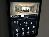 四川智能家居整体设计安装一站式服务