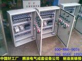 水泵控制柜生产厂家哪家好 潜水泵专用控制柜