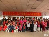 舞星舞蹈少儿拉丁舞中国舞零基础教学,免费试课随到随学