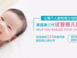天津河东哪家医院做试管婴儿成功率高