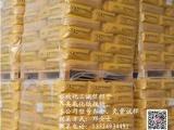 420氧化铁黄拜耳乐合成无机颜料铁黄420