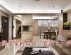 方便简洁的室内装修设计方案,上虞丰惠装饰装修设计培训