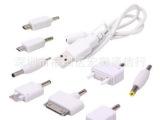 万能转接头移动电源充电宝数码产品手机多功能转换8合1连接线USB