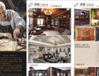 清雅木门加盟 门窗楼梯 投资金额 5-10万元