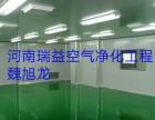 郑州市荥阳彩钢板手术室无尘车间GMP制药厂净化车间塑胶地板
