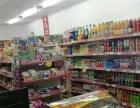 二中 玉龙大街西端路南500米 百货超市 其他
