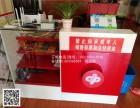 新款木质烤漆中国体育彩票柜台收银台福利彩票销售玻璃展示柜台