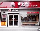 重庆加盟姐妹俩土豆粉好在哪里拥有火爆人气