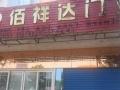 月山路外国语学校对面住宅的价格卖商铺