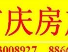台东曹县路附近套 2室1厅62平米 简单装修 面议