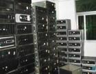 通州区高价上门回收电脑,公司积压电脑,网吧电脑,显示器等