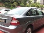 福特 福克斯三厢 2009款 1.8 自动 豪华型-10年上牌