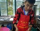 武汉哪里有香辣油炸串炸鸡排培训 武汉聚香德小吃培训