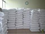 昆山嘉隆N-亚甲氨基乙腈批发价格