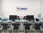 成人学历提升 北京邮电大学 2018年招生简章