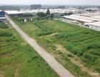 和縣土地出售招商 南京邊馬鞍山工業園區 20畝起 0元起
