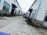 1600平米厂房招租