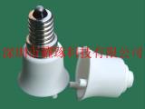 厂家直销LED灯头 灯座 E14塑料灯头带线 灯饰配件 五金灯具