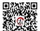 南安名片·传单·画册·不干胶·会员卡·联单