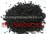 厂家直销  高弹性橡胶黑颗粒 跑道黑颗粒