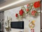 3D墙饰装修加盟 地板瓷砖 投资金额 1万元以下