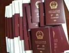 专业办理新西兰,欧洲签证申请申请和日本多次往签证申请申请价