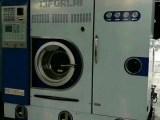 张家口卖航星50公斤二手水洗机