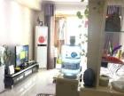 天祥优选+世纪大道中华世纪城两居室全配,随时入住。