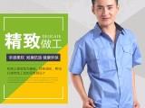 上海金山款式比较新颖的工作服厂,金山工作服定制批发