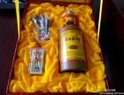 江阴回收15年茅台酒瓶礼盒 30年茅台礼盒回收价格