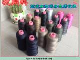 供应韩国导电触屏手套绣花线     可以定做各种颜色导电绣花线
