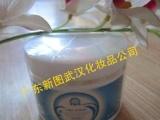 超效柔滑润白按摩膏 美白 补水 少量 滋润