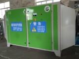 聊城 光氧废气处理 有机废气光氧催化废气处理器 优质厂家