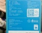 华为荣耀3X双卡双待双3G