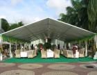 青岛篷房租赁/出租婚庆篷房/宴会篷房租赁/出租展览展示帐篷
