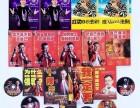 陈安之老师绝版书籍限量发售,欲购从速包含10本书6张碟