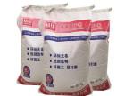 惠州惠阳区腻子粉厂家批发  展宏更安全  更高标准的选择欢