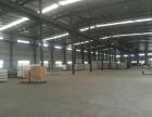 常福工业园位置佳3800平紧邻318国道钢构厂房出租