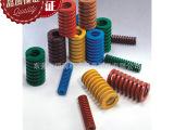 厂家直销 棕色合金钢模具弹簧 高强度弹簧钢模具弹簧