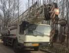 求购 中联吊车,浦沅吊车20吨,25吨,16吨,50吨吊车