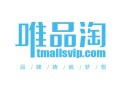 杭州天猫网店代运营公司