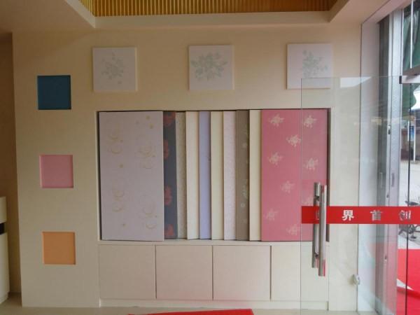 水性外墙艺术涂料 仿花岗岩漆 艺术浮雕涂料厂家