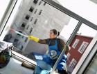 市内低价打扫卫生,擦玻璃,刮大白,新楼开荒