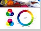 华南平面广告设计专业班