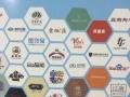 软件开发App开发ERP建设.Ivet开发金融软件棋牌游戏