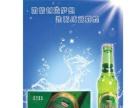 批发啤酒 较便宜的啤酒 厂家 青岛劲派啤酒