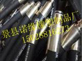 低价供应胶管总成 矿用、机械用胶管总成 矿用液压高压胶管总成