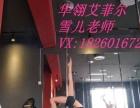 欧美力量爵士日韩小清新热舞道具椅子拐杖舞专业舞蹈培训