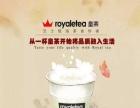 深圳龙岗奶茶培训 奶茶冷饮技术培训