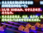 【专业制作,车载CD/DJ音乐舞曲/高清DVD】